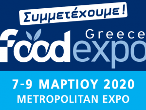 FOOD EXPO 2020 Greece