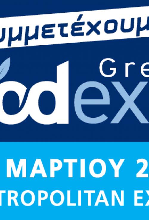 FOOD EXPO 2020 Greece